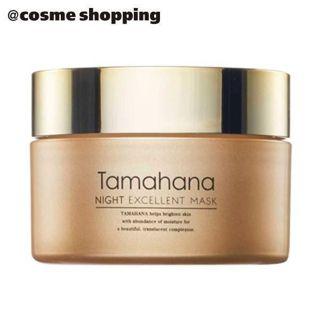 Tamahana Tamahana ナイトエクセレントマスク 本体 50g フローラルハーブの香りの画像