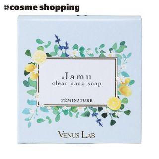 ヴィーナスラボ ヴィーナスラボ Venus Lab フェミナチュール ジャムウクリアナノソープ レモングラスの香り 本体 100g レモングラスの香りの画像
