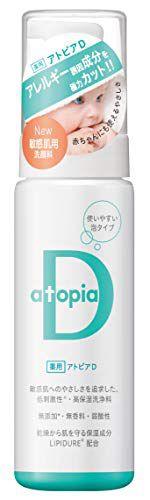 アトピアDのアトピアD アトピアD 洗顔フォーム 200ml 無香料に関する画像1