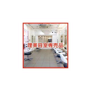 ピュアマリアコスメティック ピュアマリアコスメティック ボタニカルピュアヘアオイル 本体 50ml ベルガモットの画像