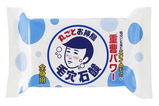 毛穴撫子 毛穴撫子 男の子用 重曹つるつる石鹸の画像