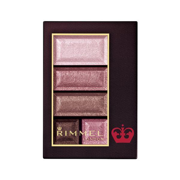 リンメルのショコラスウィート アイズ 019 ブルーベリーショコラ 4.5gに関する画像1