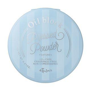 エテュセ オイルブロック プレストパウダー ベビーブルー 限定色 6gの画像