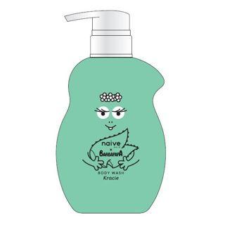 ナイーブ ナイーブ ボディソープ(アロエエキス配合) 本体 バーバパパポンプ 530ml 洗いあがりまでさわやかな、シトラスグリーンの香りの画像
