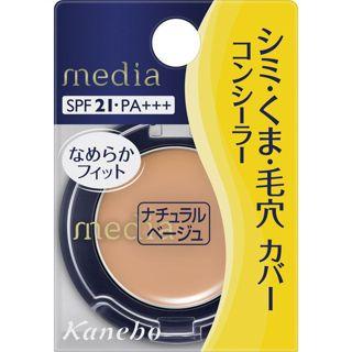 メディア メディア media コンシーラーS SPF21 PA+++ ナチュラルベージュ 1.7gの画像