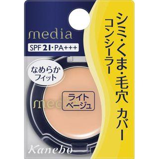 メディア メディア media コンシーラーS SPF21 PA+++ ライトベージュ 1.7gの画像