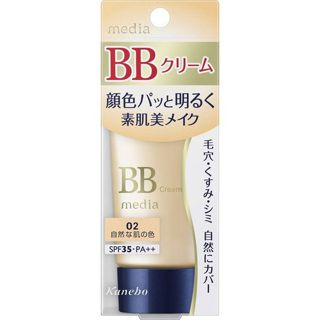 メディア メディア media BBクリームS SPF35 PA++ 02 自然な肌の色 35gの画像