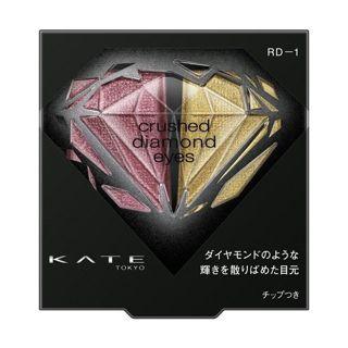 ケイト クラッシュダイヤモンドアイズ RD-1 2.2gの画像
