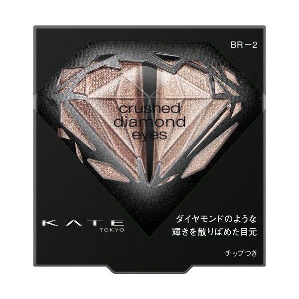 ケイト KATE クラッシュダイヤモンドアイズ BR-2 2.2gのバリエーション3
