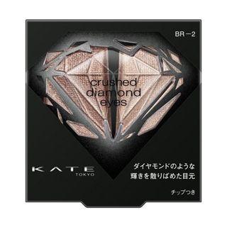ケイト クラッシュダイヤモンドアイズ BR-2 2.2gの画像