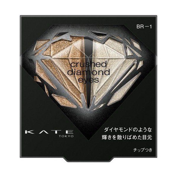 ケイト KATE クラッシュダイヤモンドアイズ BR-1 2.2gのバリエーション4