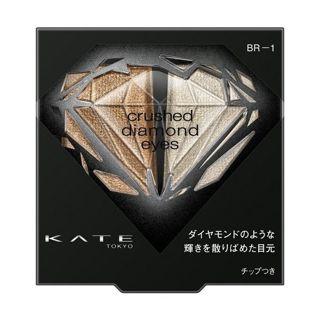 ケイト クラッシュダイヤモンドアイズ BR-1 2.2gの画像
