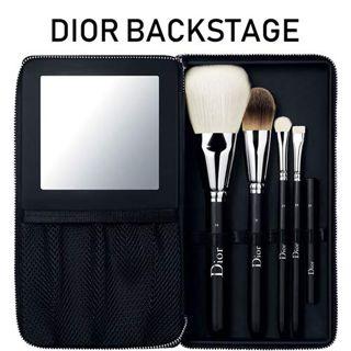 ディオール Dior バックステージ ブラシ セット 限定品