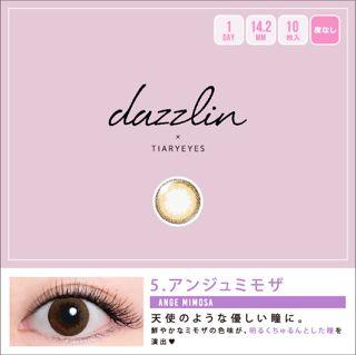 ダズリン dazzlin ワンデー 10枚/箱 (度なし) UN-38 アンジュミモザの画像