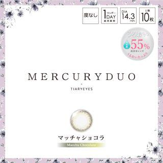 マーキュリーデュオ MERCURYDUO ワンデー 10枚/箱 (度なし) マッチャショコラの画像