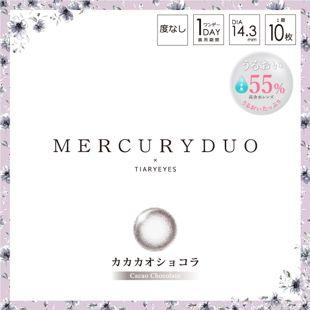 マーキュリーデュオ MERCURYDUO ワンデー 10枚/箱 (度なし) カカオショコラ の画像 0