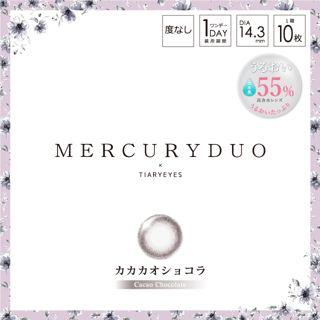 マーキュリーデュオ MERCURYDUO ワンデー 10枚/箱 (度なし) カカオショコラの画像