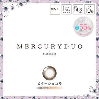 マーキュリーデュオ MERCURYDUO ワンデー 10枚/箱 (度なし) ビターショコラの画像