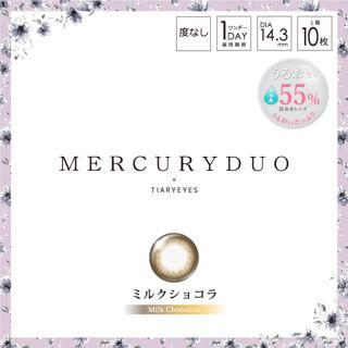 マーキュリーデュオ MERCURYDUO ワンデー 10枚/箱 (度なし) ミルクショコラの画像