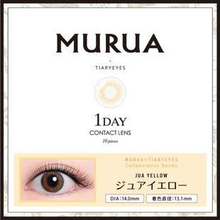MURUA MURUA 1day Contact Lens オフィシャルシリーズ 10枚/箱 (度なし) ジュアイエロー の画像 0