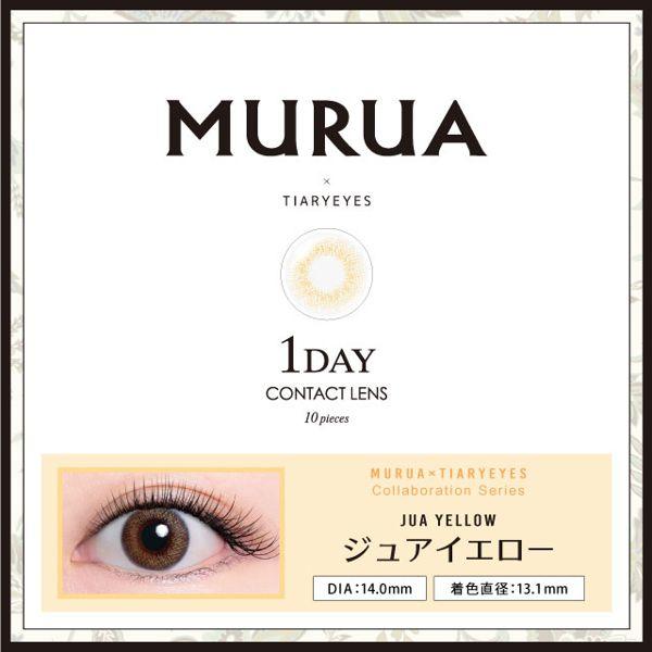 MURUAのMURUA 1day Contact Lens オフィシャルシリーズ 10枚/箱 (度なし) ジュアイエローに関する画像1