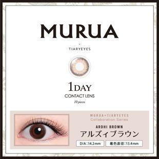 MURUA MURUA 1day Contact Lens オフィシャルシリーズ 10枚/箱 (度なし) アルズィブラウン の画像 0