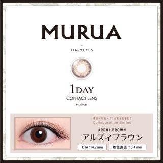 MURUA MURUA 1day Contact Lens オフィシャルシリーズ 10枚/箱 (度なし) アルズィブラウンの画像