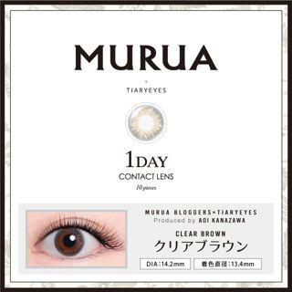 MURUA MURUA 1day Contact Lens ブロガープロデュースシリーズ 10枚/箱 (度なし) クリアブラウンの画像