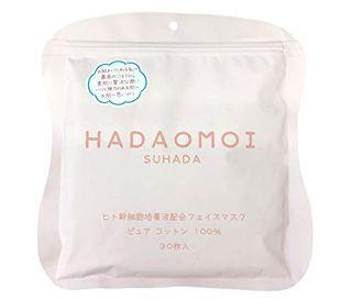 HADAOMOI HADAOMOI ヒト幹細胞フェイスマスク 30枚入 ポスト投函 代引不可の画像