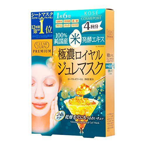 クリアターンのクリアターン CLEAR TURN プレミアム ロイヤルジュレマスク  米 4回分 リラクシングフルーラルの香りに関する画像1