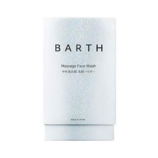 BARTH(バース) Massage Face Wash 中性重炭酸洗顔パウダー 30包