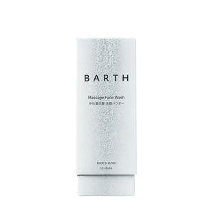 BARTH 中性重炭酸洗顔パウダー 10包 の画像 0