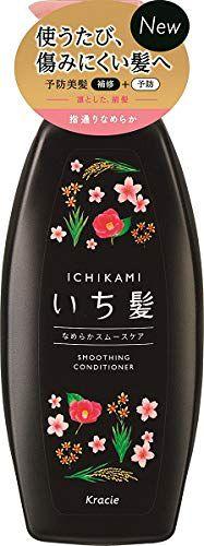 いち髪 いち髪 Ichikami なめらかスムースケア コンディショナー コンディショナー本体 480g みずみずしく可憐な山桜七分咲きの香りの画像