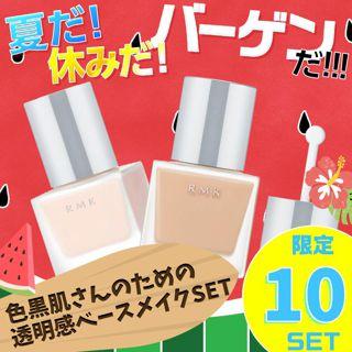 NOIN_SET 【夏だ!休みだ!バーゲンだ!】色黒肌さんのための透明感ベースメイクSETの画像