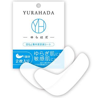null YURAHADA(ゆらはだ) 目もと集中美容液シート 2枚入の画像