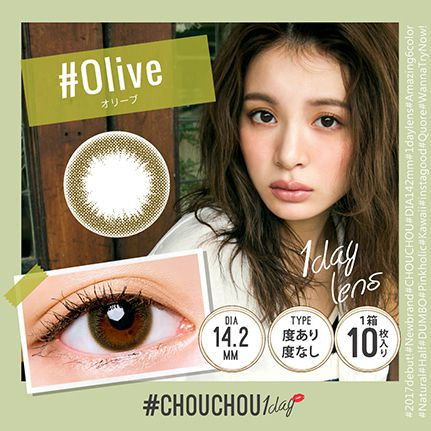 #CHOUCHOU 1day(1箱10枚入)オリーブ±0.00のバリエーション2