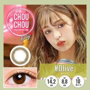 チュチュ CHOUCHOUワンデー 10枚/箱 (度なし) オリーブ  の画像 0