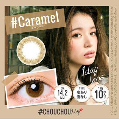 #CHOUCHOU 1day(1箱10枚入)キャラメル±0.00のバリエーション3