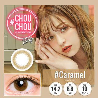 チュチュ CHOUCHOUワンデー 10枚/箱 (度なし) キャラメルの画像