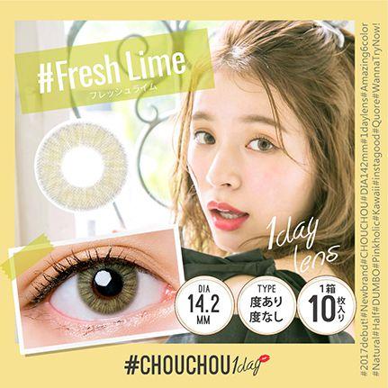 #CHOUCHOU 1day(1箱10枚入)フレッシュライム±0.00のバリエーション4