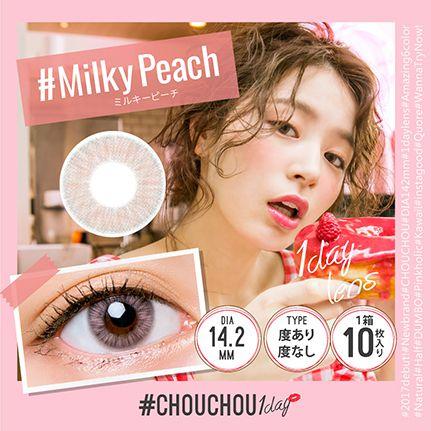 #CHOUCHOU 1day(1箱10枚入)ミルキーピーチ±0.00のバリエーション4