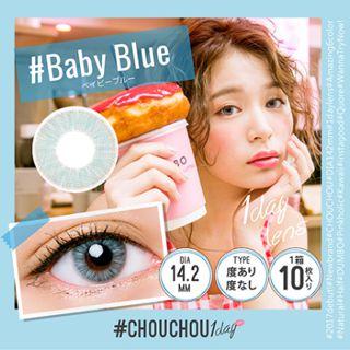 チュチュ CHOUCHOUワンデー 10枚/箱 (度なし) ベイビーブルーの画像