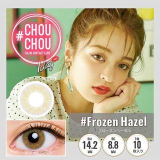 チュチュ CHOUCHOUワンデー 10枚/箱 (度なし) フローズンヘーゼルの画像