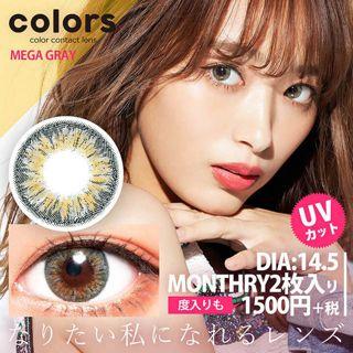 カラーズ colors マンスリー 2枚/箱 (度なし) メガグレイの画像