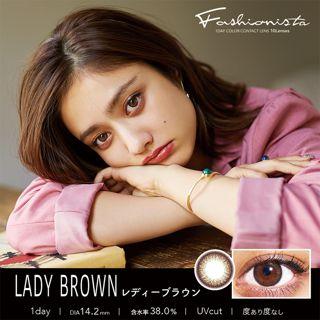 ファッショニスタ Fashionista ワンデー 10枚/箱 (度なし) レディーブラウンの画像