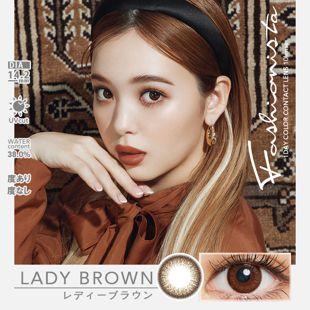 ファッショニスタ Fashionista ワンデー 10枚/箱 (度なし) レディーブラウン の画像 0
