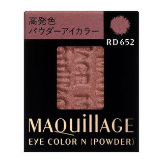 マキアージュ アイカラー N(パウダー) RD652 シャドーカラー 【レフィル】 1.3gの画像