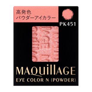 マキアージュ アイカラー N(パウダー) PK451 クリアカラー 【レフィル】 1.3g の画像 0