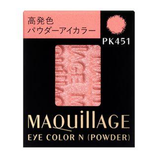 マキアージュ アイカラー N(パウダー) PK451 クリアカラー 【レフィル】 1.3gの画像