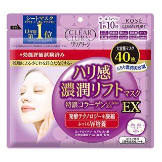 クリアターン クリアターン CLEAR TURN ハリ感濃潤リフトマスク EX 40枚 無香料の画像